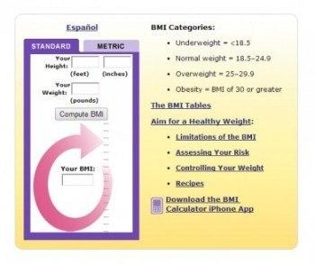 NIH Calculator